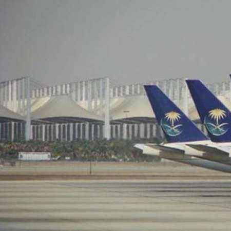 مطار السعودية