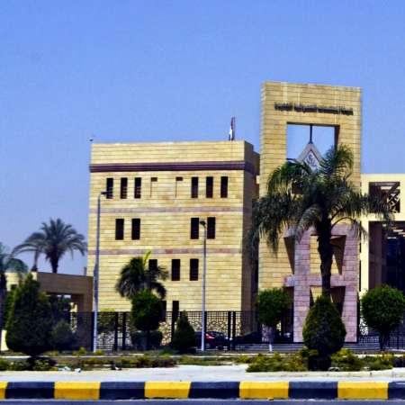 مقر هيئة المجتمعات العمرانية