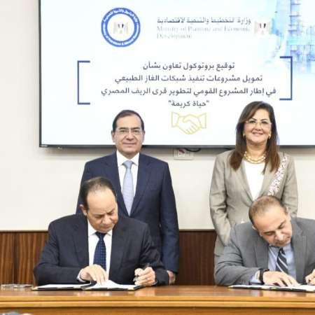 وزيرا التخطيط والبترول خلال توقيع البروتوكول