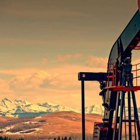 البترول