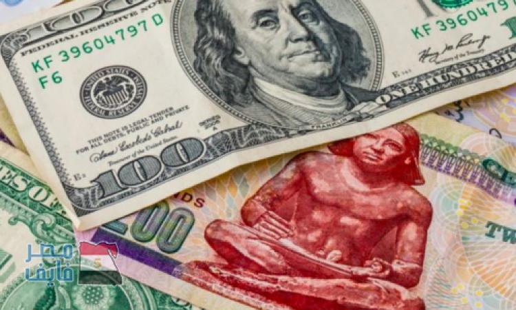 الجنية مقابل الدولار-أرشيف