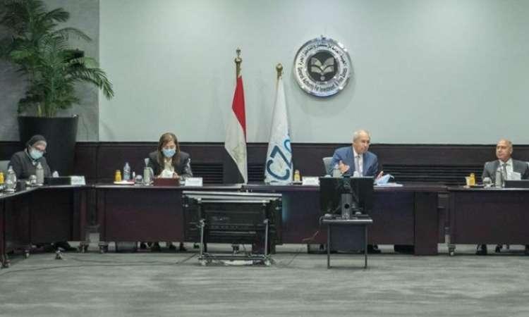 اجتماع هيئة قناة السويس