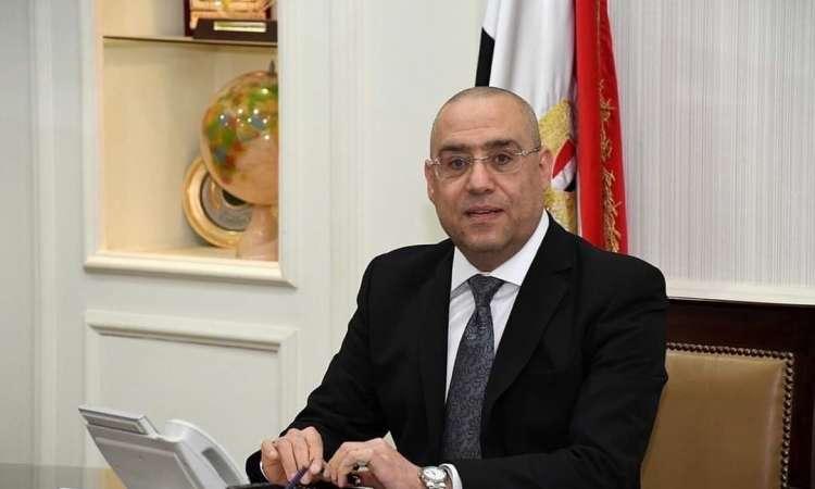 د. عاصم الجزار وزير الإسكان