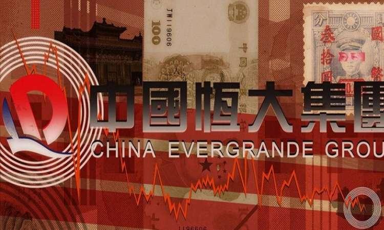 إيفرجراند الصينية